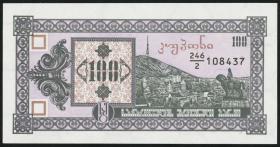 Georgien / Georgia P.38 100 Laris (1993) (1)