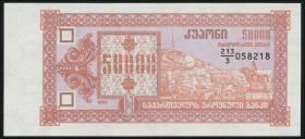 Georgien / Georgia P.41 50000 Laris 1993 (1)