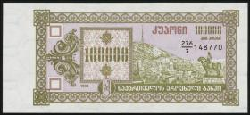 Georgien / Georgia P.42 100.000 Laris 1993 (1)