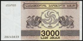 Georgien / Georgia P.45 3000 Laris 1993 (1)