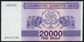 Georgien / Georgia P.46a 20000 Laris 1993 (1)