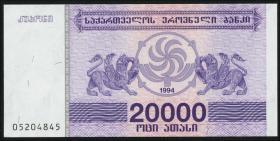 Georgien / Georgia P.46b 20000 Laris 1994 (1)