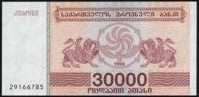 Georgien / Georgia P.47 30000 Laris 1994 (1)