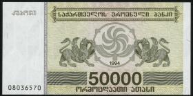 Georgien / Georgia P.48 50000 Laris 1994 (1)