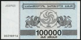 Georgien / Georgia P.48Ab 100.000 Laris 1994 (1)