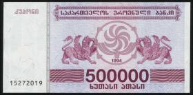 Georgien / Georgia P.51 500.000 Laris 1994 (1)