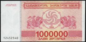 Georgien / Georgia P.52 1.000.000 Laris 1994 (1)