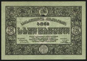 Georgien / Georgia P.08 3 Rubles 1919 (1)