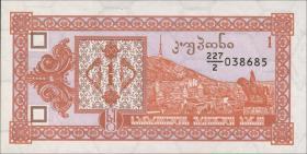 Georgien / Georgia P.33 1 Laris (1993) (1)