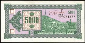 Georgien / Georgia P.31 5000 Laris (1993) (1)