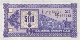 Georgien / Georgia P.29 500 Laris (1993) (1)