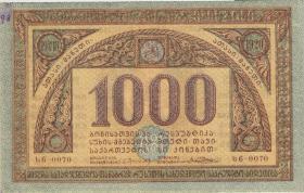 Georgien / Georgia P.14b 1000 Rubel 1920 (1-)