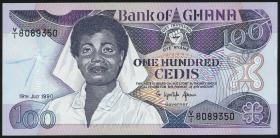 Ghana P.26b 100 Cedis 1990 (1)