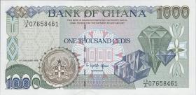 Ghana P.29b 1000 Cedis 1995-96 (1)