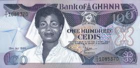 Ghana P.26a 100 Cedis 1986 (1)