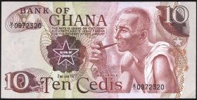 Ghana P.16e 10 Cedis 1977 (1)