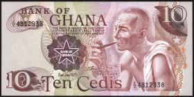 Ghana P.16f 10 Cedis 1978 (1)