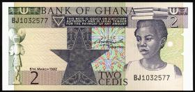 Ghana P.18d 2 Cedis 1982 (1)