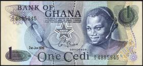 Ghana P.13c 1 Cedi 1976 (1)