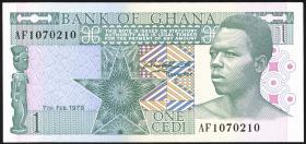 Ghana P.17a 1 Cedi 1979 (1)
