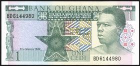 Ghana P.17b 1 Cedi 1982 (1)