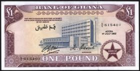 Ghana P.02d 1 Pound 1962 (1)
