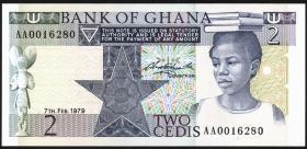 Ghana P.18a 2 Cedis 1979 (1)