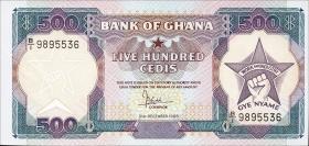 Ghana P.28a 500 Cedis 1986 (1)