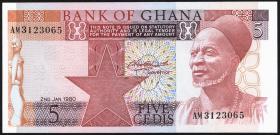 Ghana P.19b 5 Cedis 1980 (1)