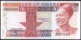 Ghana P.19c 5 Cedis 1982 (1)