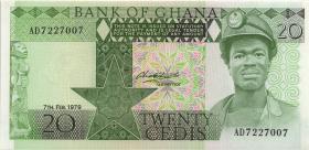 Ghana P.21a 20 Cedis 1979 (1)