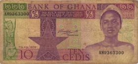 Ghana P.20a 10 Cedis 7.2.1999 (4)