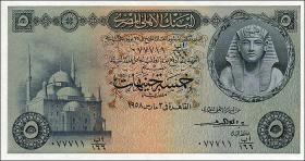 Ägypten / Egypt P.31 5 Pounds 1952-60 (1/1-)