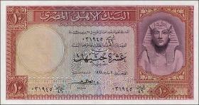 Ägypten / Egypt P.32 10 Pounds 1952-60 (1)