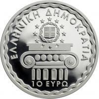 Griechenland 10 Euro 2014 EU-Rats-Präsidentschaft