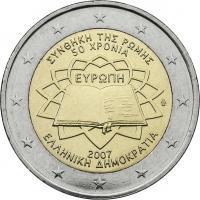 Griechenland 2 Euro 2007 Römische Verträge