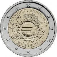 Griechenland 2 Euro 2012 Euro-Bargeld