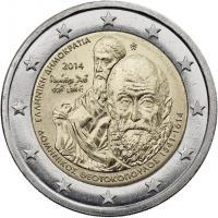 Griechenland 2 Euro 2014 El Greco