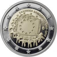 Griechenland 2 Euro 2015 30 Jahre EU-Flagge PP