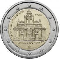 Griechenland 2 Euro 2016 Kloster Arkadi