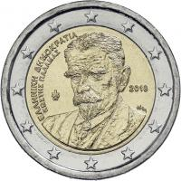 Griechenland 2 Euro 2018 Kostis Palamas