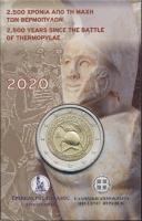 Griechenland 2 Euro 2020 Thermopylen in Coincard