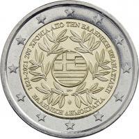 Griechenland 2 Euro 2021 200 Jahre Revolution
