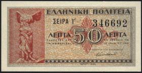 Griechenland / Greece P.316 50 Lepta 1941 (1)