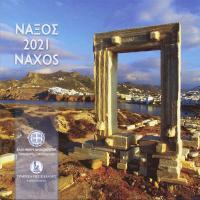 "Griechenland Euro-KMS 2021 ""Naxos"""
