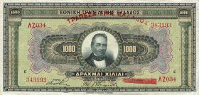 Griechenland / Greece P.100 1000 Drachmen 1928 (1926) (2)