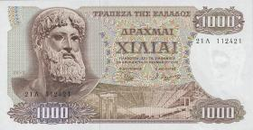 Griechenland / Greece P.198 1000 Drachmen 1970 (1)