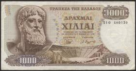 Griechenland / Greece P.198 1000 Drachmen 1970 (3)