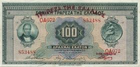 Griechenland / Greece P.098 100 Drachmen 1928 (1927)