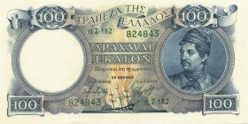 Griechenland / Greece P.170 100 Drachmen (1944) (1-)